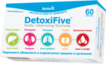 Детокси Файв таблетки x60 (DetoxiFive)
